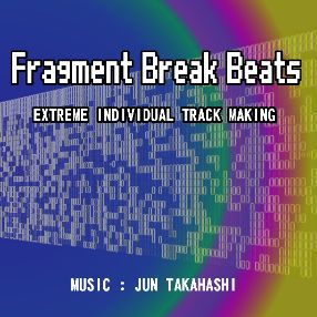 Fragment Break Beats